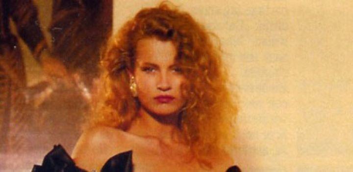 80's Saturday, Miss Holland PV